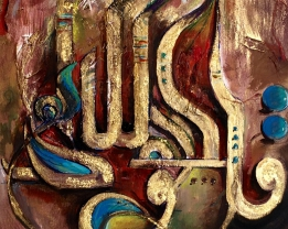 Profile Image - Walid Alshami