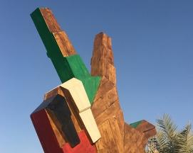 Profile Image - Hayan Maani