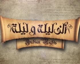 Profile Image - Fatima Saeed Bin Yaroof   Al mansoori