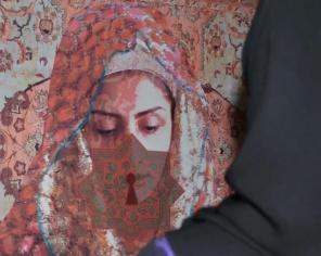Profile Image - Fatimah Alnemer