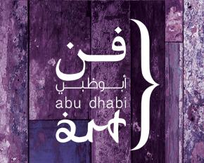 Profile Image - Baha Sawalha