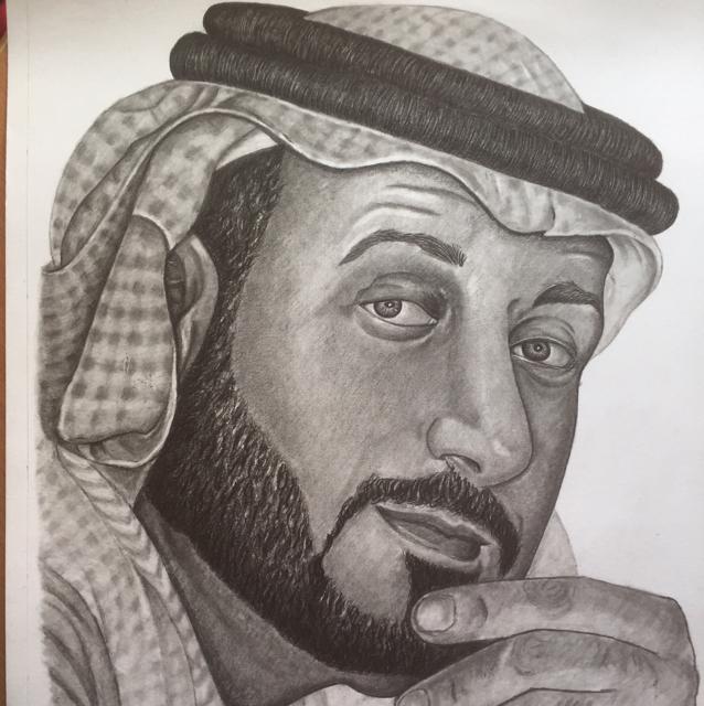 Profile Image - Bushra Haffar