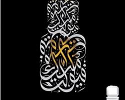 Profile Image - Uday Al Araji