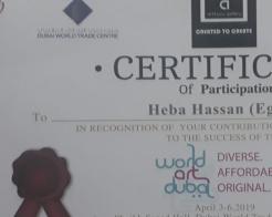 Profile Image - heba_hassan